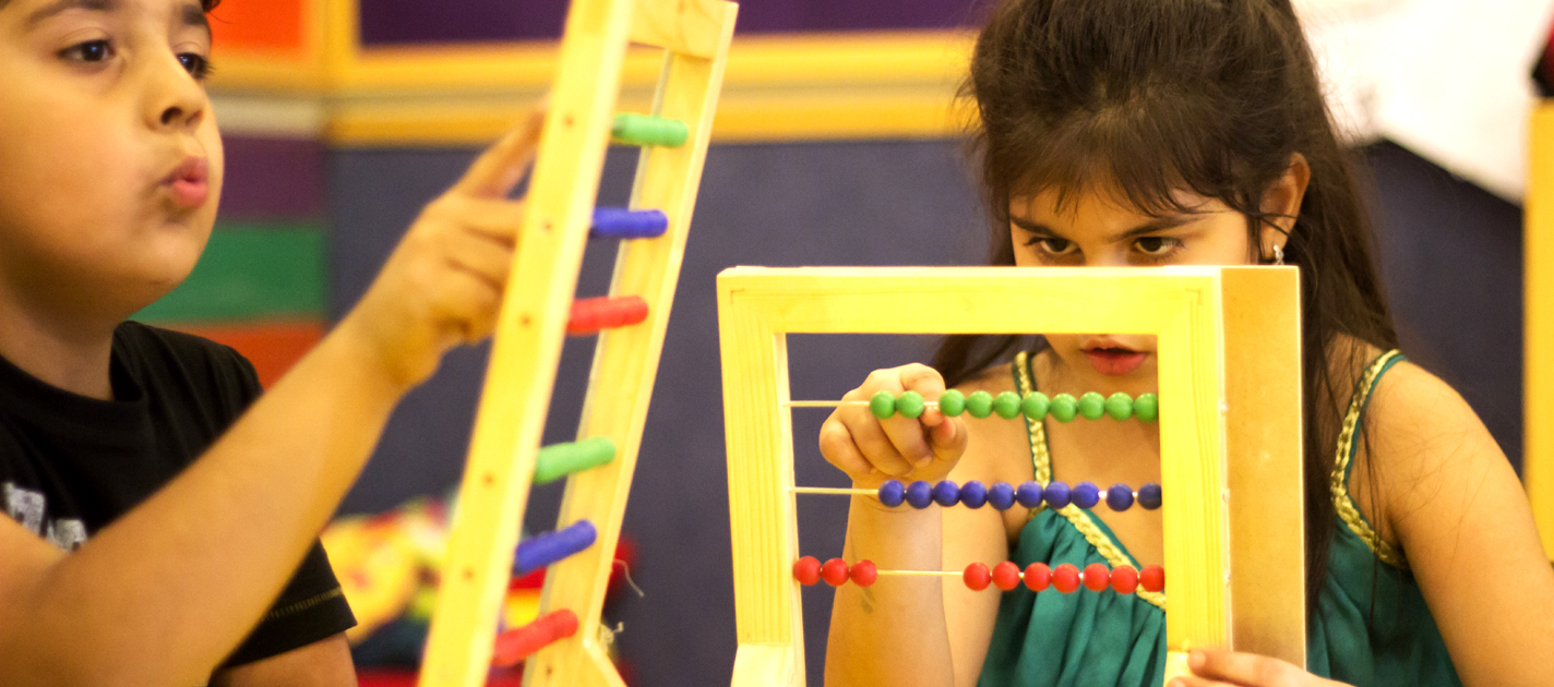 Activities - NGS Preschool kindergarten school in Lahore